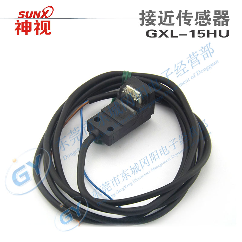 цена на Authentic original Japan / / * GXL dc line 2-15 hu - proximity switch Price of Chinese cabbage