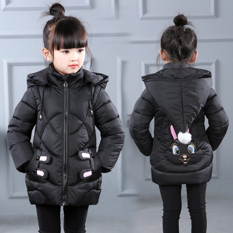 2017 new girls coat winter children's jacket children's padded jacket in the long section of cotton lucky panda 2016 large size fur collar down in the long section of new cotton padded coat slim lkp239