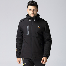 The new autumn and winter waterproof windproof jacket male warm cashmere soft shell jacket XL-5XL Men's Leisure coat Jacket