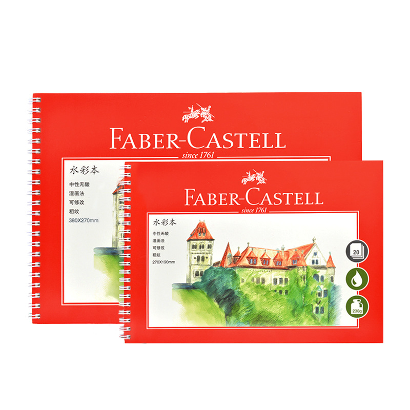 Faber Castel Portable 20 Sheets Watercolor Painting Book Student Coloring Design Notebook Set for Sketch Cute Draw marker book student coloring design notebook set for sketch cute draw book school marker pad supplies