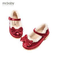 2015 Korean Winter Fashion Shoes Boots Metallic Luster Of Children S Personality