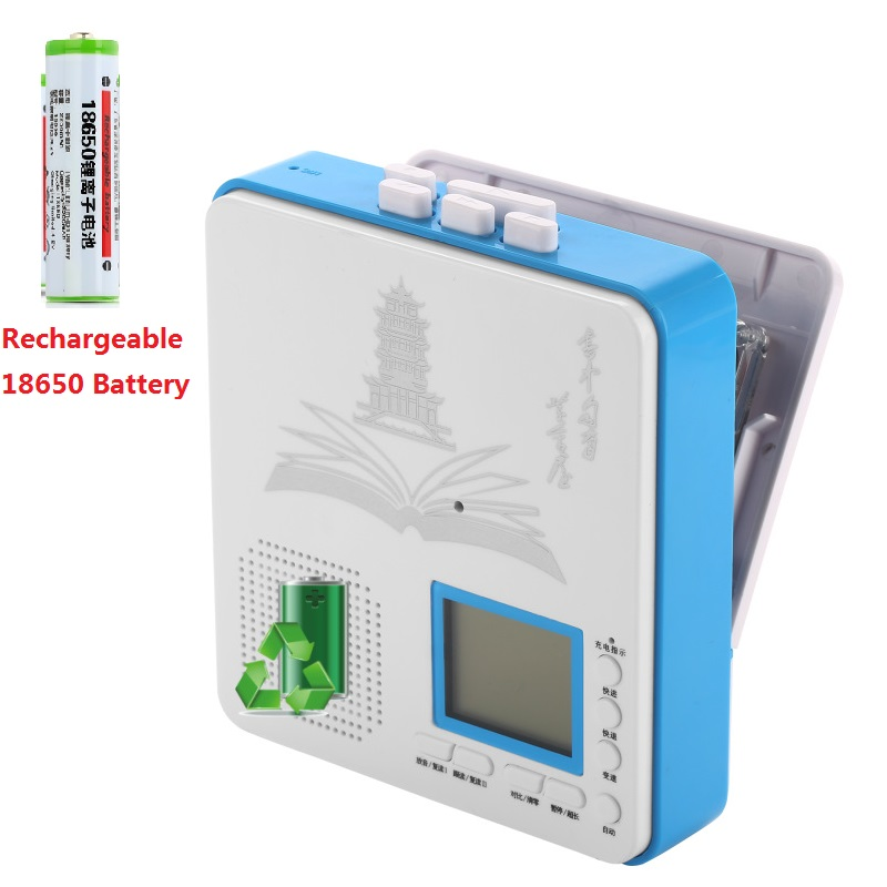 Brand New  Rechargeable Portable Audio Cassette Tape Player& Recorder Sentence Repeater With Built-in Speaker Earphones