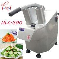 220 v 550 w HLC-300 자동 야채 절단기 야채 커터  슈레더  커터 잎이 많은 채소 150 키로그램/시간