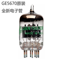 2 pezzi USA antico tubo GE JAN 5670W tubo può sostituire 6N3 / 396A / 2C51 / 5670