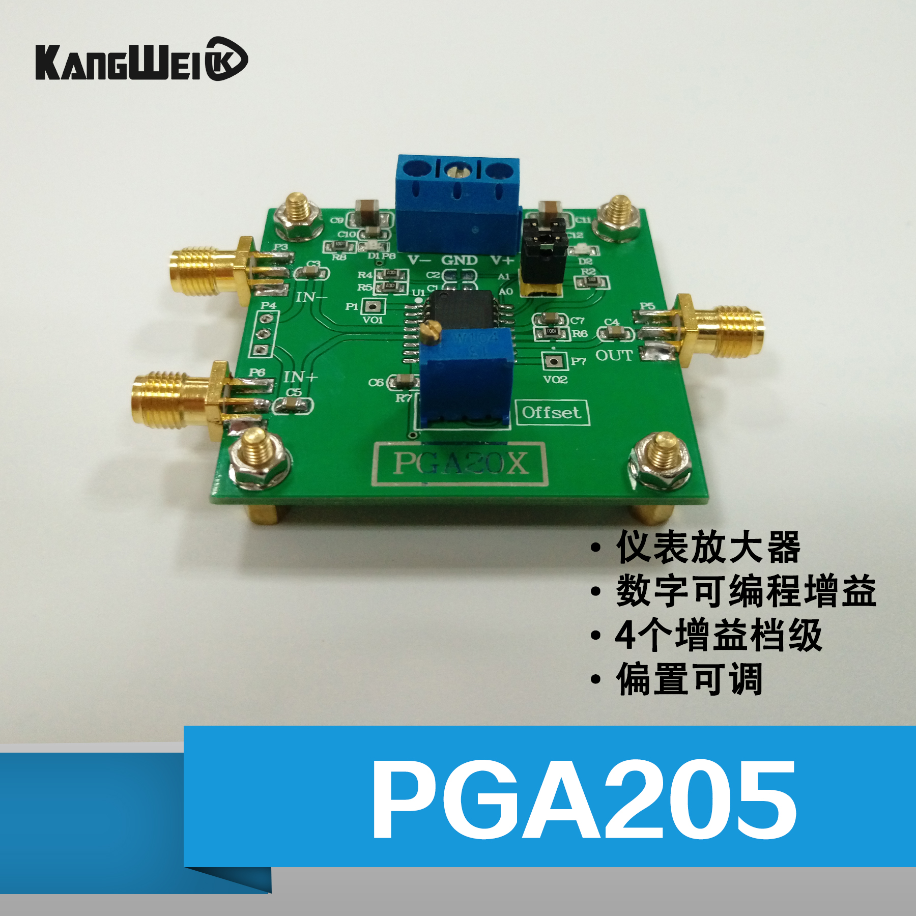 PGA205 module, NC gain amplifier, PGA204, instrument amplifier bias, adjustable offsetPGA205 module, NC gain amplifier, PGA204, instrument amplifier bias, adjustable offset