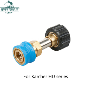Image 5 - high pressure washer adaptor with G1/4 quick connect for lavor karcher nilfisk  bosch black&deck AR partiot interscol huter