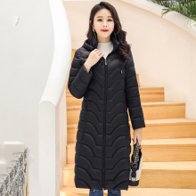 Slim Long Outwear Jacket