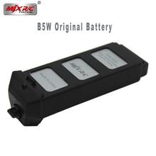 100% Original MJX Bugs 5 W 7.4 V 1800 MAH Li-Po Bateria para MJX B5W Alta velocidade brushless Zangão RC Acessórios de Peças de Reposição Da Bateria