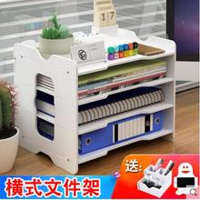 Public goods desktop storage box, drawer type bookshelf, creative PVC document frame, stationery shelf