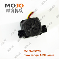 Free Shipping MJ HZ16WA Plastic Hall Flow Sensor G3 8 Outside Treads Water Flow Switch Hall