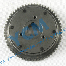 Scooter Engine Starter Gear GY6 125 Startup Disk Moped Clutch QDP GY6125 20Z Drop Shipping