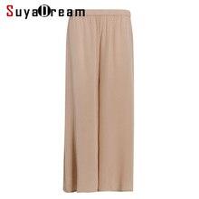 Women Pants 100%Real Silk Crepe Solid Wide Leg Pants Elastic