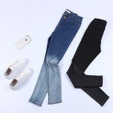 LIENZY 2016 Spring Gradient Pencil Jeans High Waist Two Button Slim Stretch Skinny Women Long Black Denim Pants For Summer