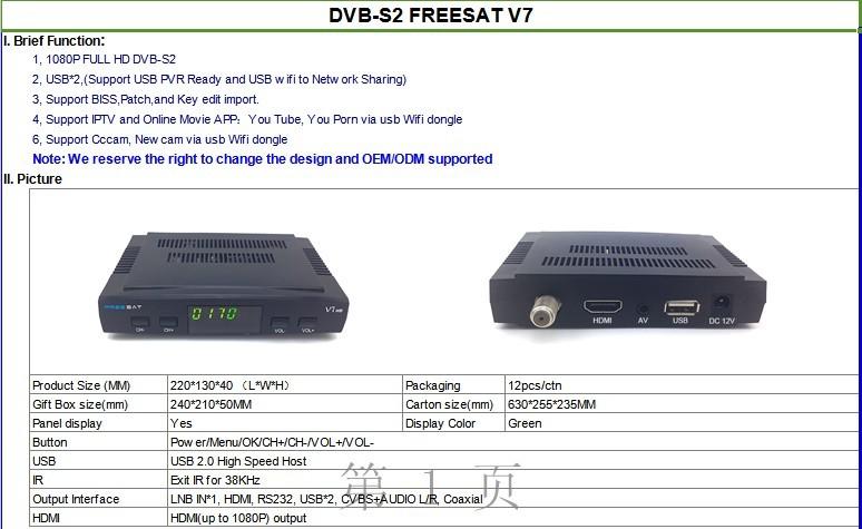 FREESAT V7 FULL HD 1080P