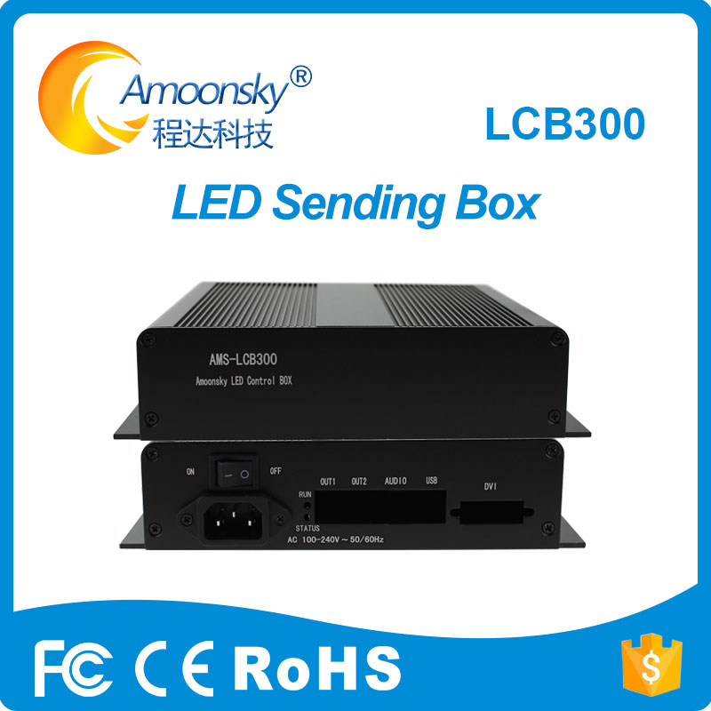 Consumer Electronics Disciplined Amoonsky Lcb300 General Sending Box For Dicolor Screen Sending Card Meanwell Power Included For Rgb Led Outdoor Screen Curing Cough And Facilitating Expectoration And Relieving Hoarseness