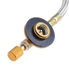 Открытый кемпинг газовая плита безопасное переключение зарядки адаптер для плоского бака надувной клапан газовый сжиженный цилиндр контрольный клапан