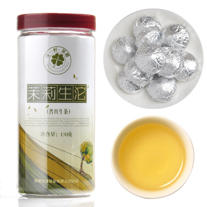 HCX  Pu'er Tea  jasmine green Tuo  mini small kaneto Pu'er tea free shipping 2015 yr new tea premium jasmine pearl tea jasmine longzhu flower tea green tea 250g bag vacuum packaging