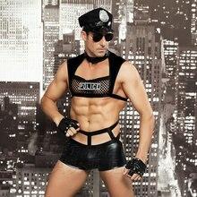 Sexy guy cop