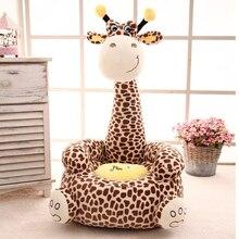 Asientos de dibujos animados para niños, sofá cómodo de algodón PP, jirafa de Animal, tamaño grande pequeño, silla portátil de bebé, regalos para niños