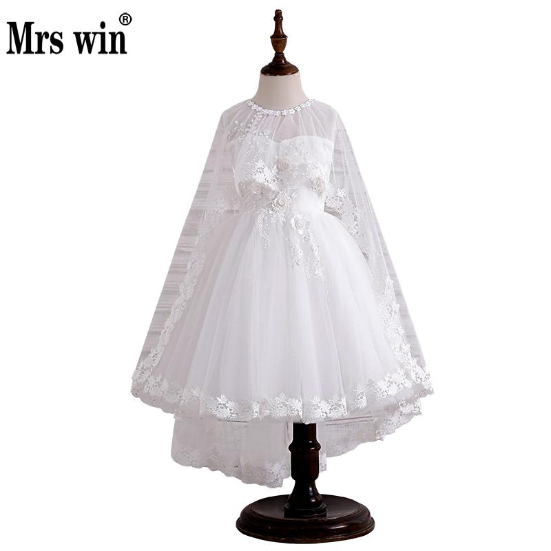 2018 New Flower Girl Dresses Elegant Strapless With Shawl Veil Two-piece Lace Applique Embroidery Ball Gown Robe De Bal Enfant X