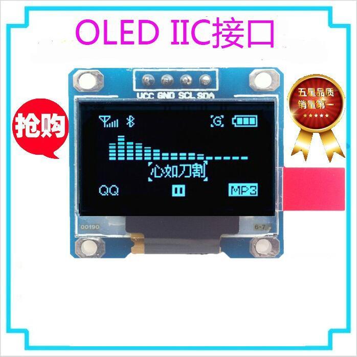 0.96 Inch IIC I2C Serial White OLED Display Module 128X64 I2C SSD1306 12864 LCD Screen Board GND VCC SCL SDA 0.96