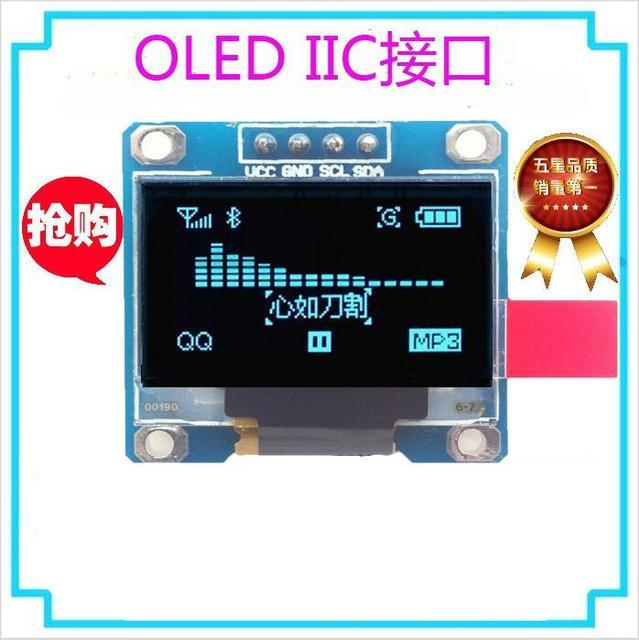 """0.96 pouces IIC I2C série blanc OLED Module d'affichage 128X64 I2C SSD1306 12864 LCD écran panneau GND VCC SCL SDA 0.96 """"fo"""