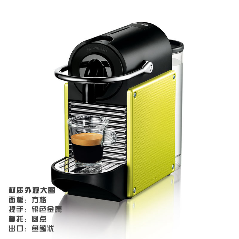 Two year warranty Nestle Nespresso capsule coffee machine ...