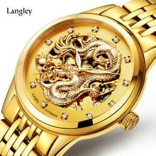 Лэнгли Элитный бренд Часы Золотой Для Мужчин's Бизнес часы Водонепроницаемый Нержавеющаясталь автоматический Часы Мужской платье Дракон часы