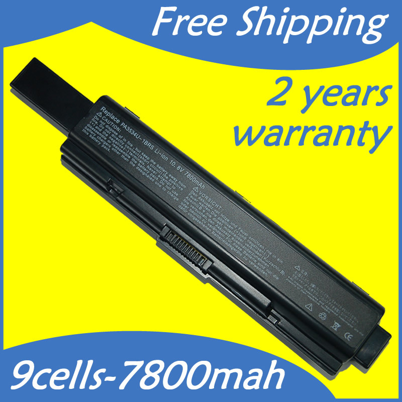Laptop Battery For Toshiba Satellite A200 1QZ A200 1RK A200 1SC A200 1SV A200 1TB A200 1TJ A200 1TO A200 1UM A200 1VC A200 1VD