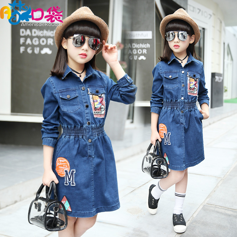 New 2017 Striped Patchwork Character Girl Dresses Long Sleeve Cute M Children Clothing Kids Girls Dress Denim Kids Clothes
