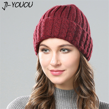 women's hat Comfortable beanies balaclava Silver line face mask beanie The beanie New fashion Double flanging knitted hat crescent embroidery flanging knitted beanie