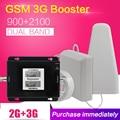 500 квадратных метров 2G 3G GSM 900 WCDMA 2100 Двухполосный ретранслятор сигнала мобильного телефона GSM 3G UMTS Усилитель антенны сотового усилителя