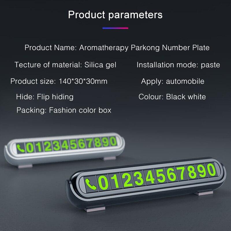 Новинка, светящийся автомобильный стикер для временной парковки, автомобильный освежитель воздуха, автомобильный номерной знак, автомобильные аксессуары для ароматерапии