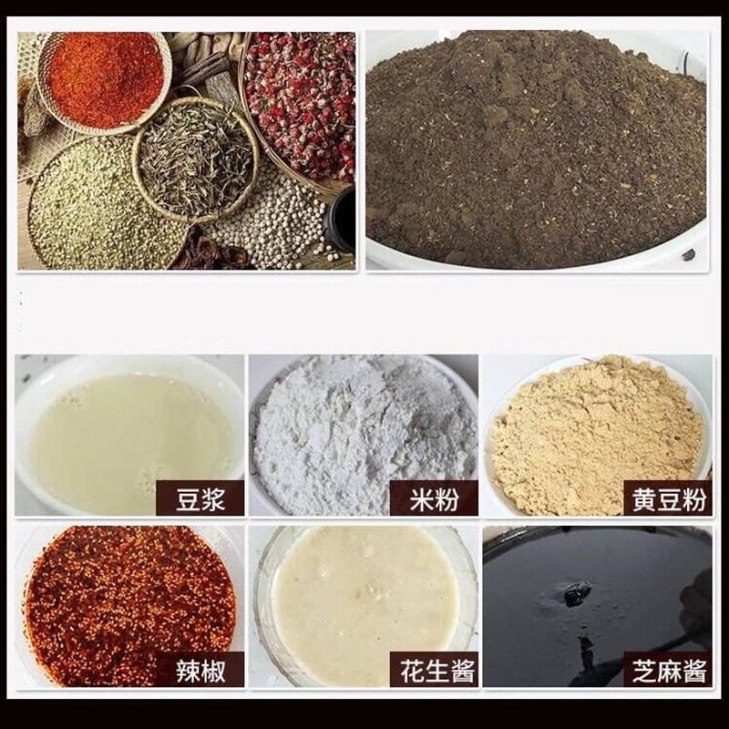 220V Commercial Electric Peanut Paste Butter Grinder Machine Rice Syrup Soybean Milk Grinding Machine For Dry And Wet Grinding220V Commercial Electric Peanut Paste Butter Grinder Machine Rice Syrup Soybean Milk Grinding Machine For Dry And Wet Grinding