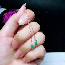SHILOVEM 925 sterling silver Natural Emerald classic fine Jewelry Customizable women wedding  wholesale new yhe030501agml