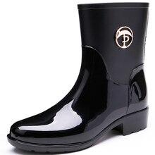 TONGPU New Design Glossy and Matte Finishing Rain Shoes Women's Half Rain Boots Waterproof Motorcycle Boots 208-510