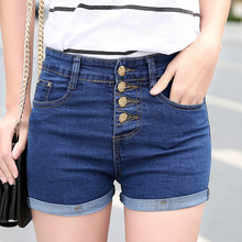 The new female denim shorts jeans female low-waist shorts 2016 women's jeans female Korean hole denim shorts curling 9909