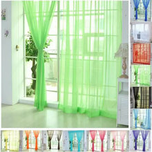 Curtains Pure Color Tulle Door Window Screen Drape Panel Sheer Delicate Smooth Polyester Valances Modern bedroom Living Room(China)