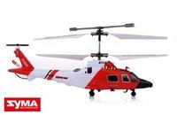 Syma S111G MH-68A Hitron US Coast Guard Infrarouge Télécommande Motion Capteur Gyro Hélicoptère D'intérieur 3.5 Canal