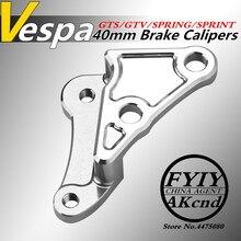 รถจักรยานยนต์อลูมิเนียมเบรค caliper สำหรับ piaggio vespa GTS/GTV 300/946 sprint/ฤดูใบไม้ผลิ 40 มม. เบรค caliper วงเล็บ