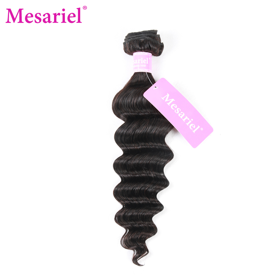 Mesariel 30 Inch Brazilian Hair 1 Pcs Loose Wave Bundles Non-Remy Brazilian Hair Weave Bundles 100g Human Hair Extension