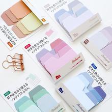 Цветные простые градиентные цвета самоклеящиеся N Times индексы блокнот липкая закладка для заметок школьные офисные принадлежности