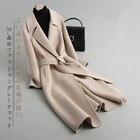 KMETRAM Real Wool Co...