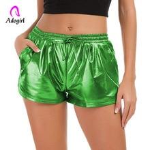 2019 Summer Women Shorts Shiny Metallic Hot Home shorts  Casual Elastic Drawstring Festival Rave Booty Plus Size