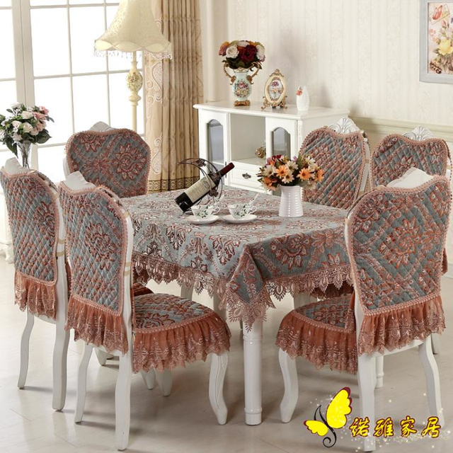 Hot Sale Red Square Table Cloth Chair Covers Cushion Tables And Chairs  Bundle Chair Cover Lace