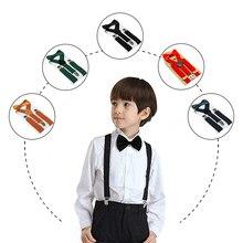 Детские подтяжки с бантом, модный детский комплект с галстуком-бабочкой, брекеты для мальчиков и девочек, регулируемые подтяжки, Детские свадебные галстуки, аксессуары
