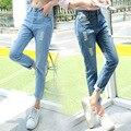 Высокая талия ковбойские женские Тонкий был тонкий Харлан джинсы отдыха диких отверстие трусики YF91