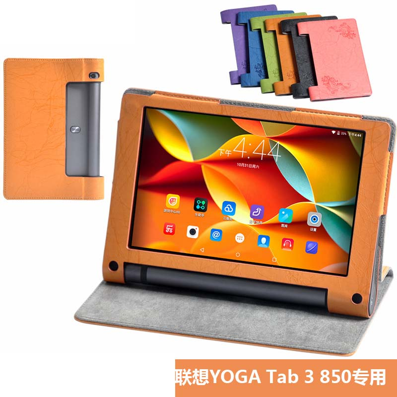 "Luxury Magnetic Closure Print Leather Cover Stand Holder Pouch Case For Lenovo Yoga Tab 3 8"" YT-850F YT-850L YT-850M 850F Tablet"