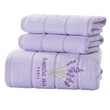 Sunnyrain из 3 предметов Вышивка Лаванда хлопок Полотенца комплект Полотенца для лица Ванны Полотенца для взрослых мочалки Высокая поглотительная Антибактериальные