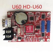 HD-U60-75 p10 conduziu o cartão de controle da cor do controlador de exibição da tela única com relação hub75 cartão de controle do diodo emissor de luz assíncrono U60-75